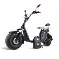 Електрически триколки, колела и скутери