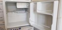 Хладилник минибар  LG-58