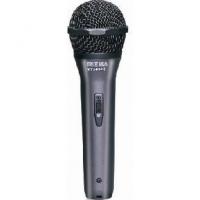 Вокален микрофон Biema YY2000 CARDIOIDE