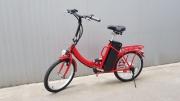 Сгъваем електрически скутер- велосипед PL-011 250W