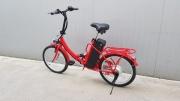 Сгъваем електрически скутер- велосипед NAKTO PL-011 250W