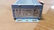 Контролер за безчетков мотор  60V 2000-3000W SMART BRUSHLESS CONTROLLER EM-006