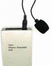 Микрофон B86