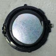 Магнит BIEMA BMH-2503