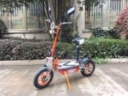 Електрически скутер 1500w