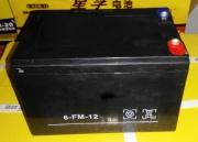 Батерия BAT 12V/12AH B006