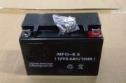 батерия BAT 12V/6.5AH