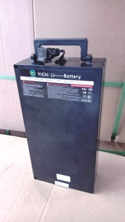 Bатерия BAT 60V/20AH LI/PO за електрически скутер BIG CITY HARLEY под краката