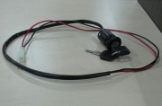 Електрическа ключалка за RANGER HB PARTS