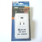 Зарядно LLD1650