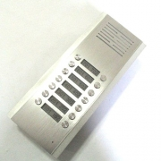 Аудиодомофон RL-14A