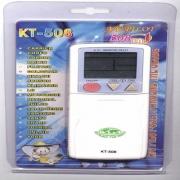 Универсално дистанционно за климатик KT508