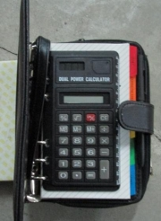 Калкулатор TS138