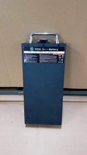 RANGER BAT 60V/20AH LI/PO HARLEY X20 Батерия за електрически скутер  HARLEY 60V 20AH под седалката