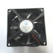 Вентилатор Биема 8025