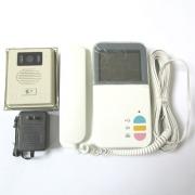 Видеодомофон HT3188C