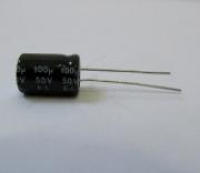 Кондензатор N/P 100мF/50V Биполярен