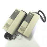 Телефон RL0892
