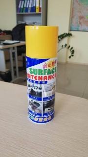 Почистващ спрей  CN-80 420 ml