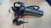 Дръжка газ/THROTTLE за електрически скутер HARLEY X20PRO/H17
